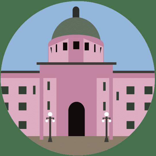 Illustration of Tucson's courthouse.